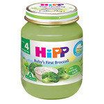 HIPP Био бебешко пюре броколи и ориз 4м+ 125 гр.